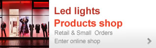 sale led lights,led lights wholesale,led lights retail